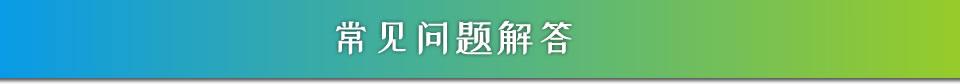 百度云加速CDN:网站防黑CDN加速服务