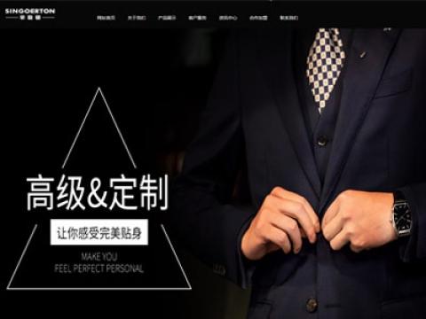 广东尚派服饰有限公司