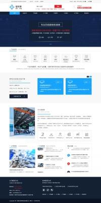 深圳市佰特莱电子科技有限公司