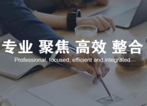 广州赛泽科技有限公司