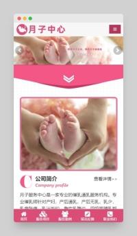 北京海莲催乳服务中心