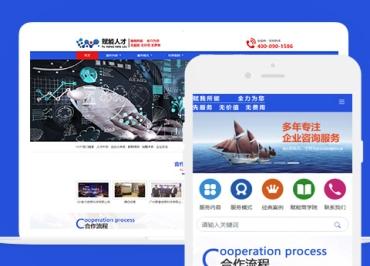 广州赋能人才服务有限公司