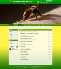 郴州市神农蜂蜂业有限责任公司