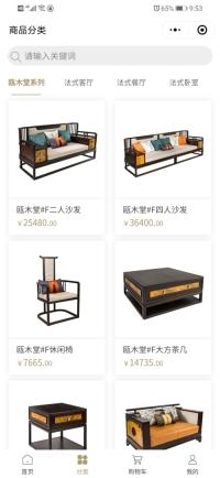 萨份戴法式家具