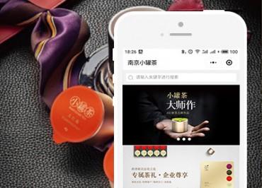 南京小罐茶