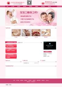北京宏天同创科技有限公司