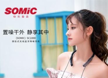 广东硕美科科技有限公司