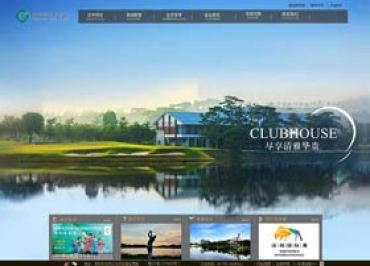 会正中高尔夫球品牌网站