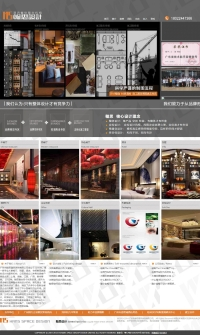 广州市翰思建筑装饰有限公司