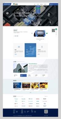 深圳市丰特科技有限公司