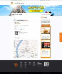广州佰伦餐饮管理有限公司