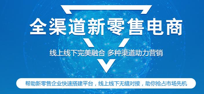 帝云新零售分销商城系统2.0.10更新日志